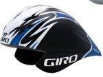 Giro Advantage Helmet